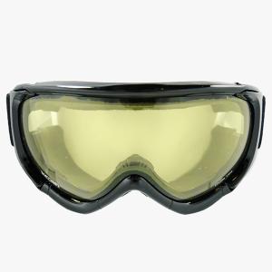 gogle narciarskie Woosh z żółtą szybką